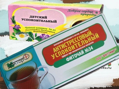 успокоительный чай в аптеке