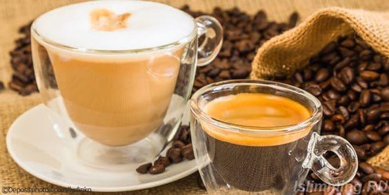 Кофе с карамелью и апельсином